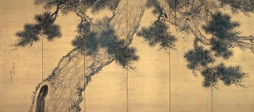寺崎広業の画像 p1_18