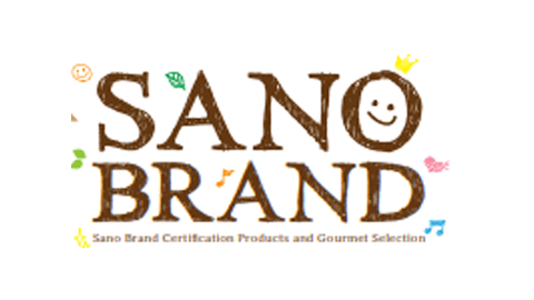 SANO BRAND Sano Brand Certification Products and Gourmet Selection